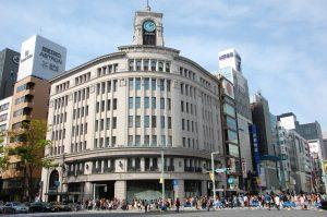 Shopping Street Japan