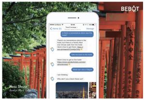 訪日外国人対応のホテル向けAIチャットコンシェルジュ「Bebot」サービス開始
