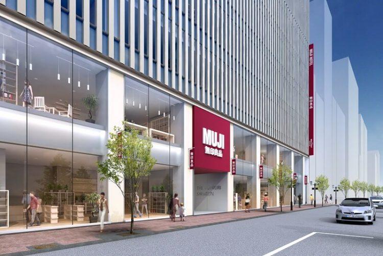 無印良品、国内初となる「MUJI HOTEL」2019年銀座オープン