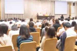 【2020年9月29日 東京都】GoToトラベル事業説明会