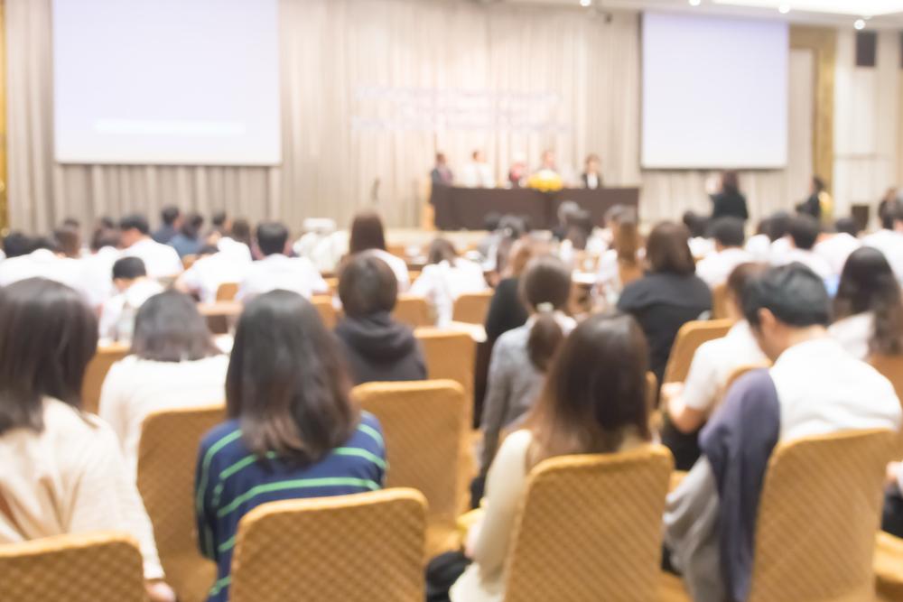 【2017年8月29日 東京都/千代田区】第20回 ITソリューションセミナー2017 ホテルニューオータニ
