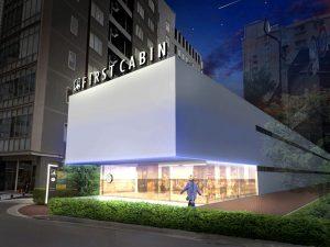 阪急阪神、ファーストキャビンと提携し、大阪市福島区に10月31日、簡易型ホテル開業