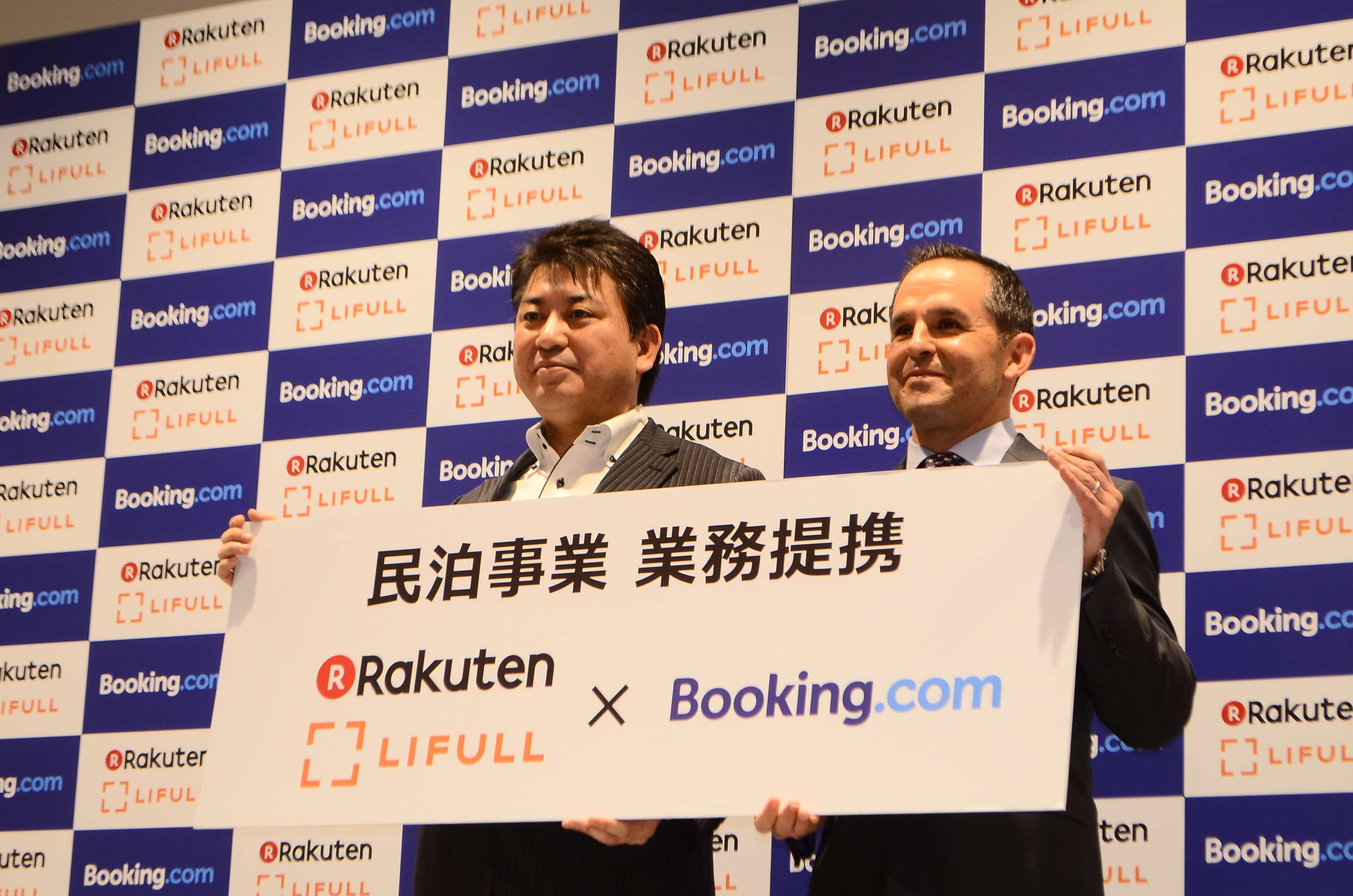 楽天LIFULL STAY、世界最大の宿泊予約サイトBooking.com と民泊事業で業務提携