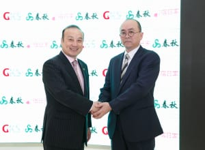 GKS.comと春秋グループが業務提携、民泊事業開発などインバウンド加速へ。