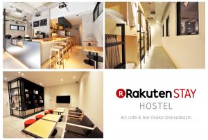 楽天LIFULL STAYがブランディング・運用代行を行う「Rakuten STAY HOSTEL Art cafe & bar Osaka Shinsaibashi」が6月9日にオープン。