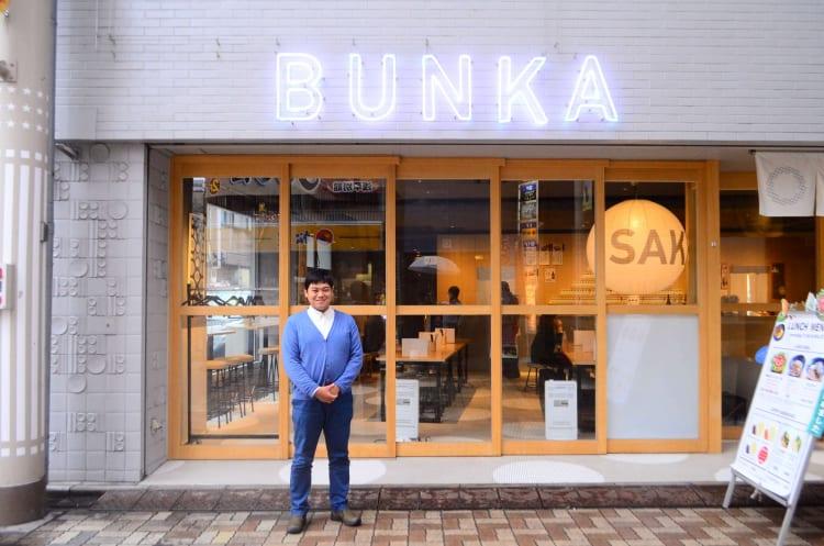 街のにぎわいを呼び戻す「BUNKA HOSTEL TOKYO」
