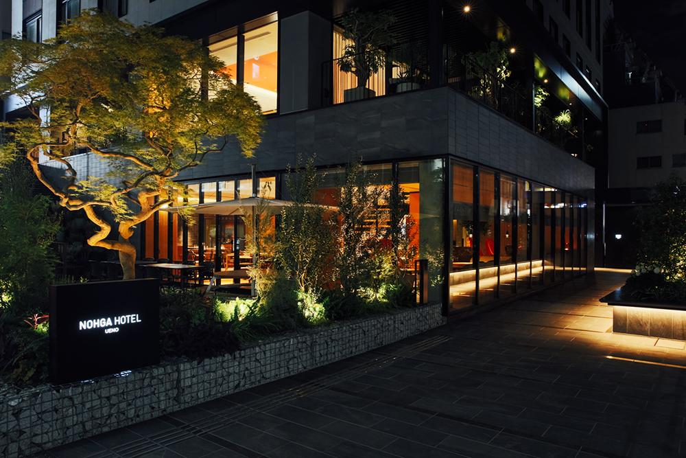 <試泊レポートVol.2>野村不動産ホテルズ「NOHGA HOTEL UENO」