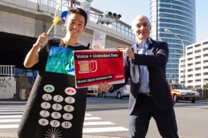 日本の旅をより快適なものに。訪日外国人向けの音声通話付きSIMカードを提供する「Mobal(モバル)」