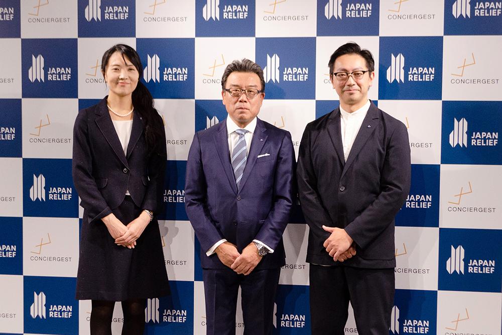世界水準のホテル人材育成を目指すジャパン・リリーフ、新サービス「CONCIERGEST」が11月1日より始動