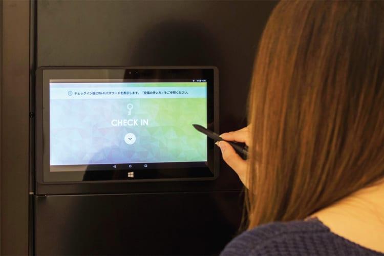 ROCKET BASE、自動チェックインシステム「Travel Assist」をリリース。ホテルなど様々な宿泊施設で対応可能に