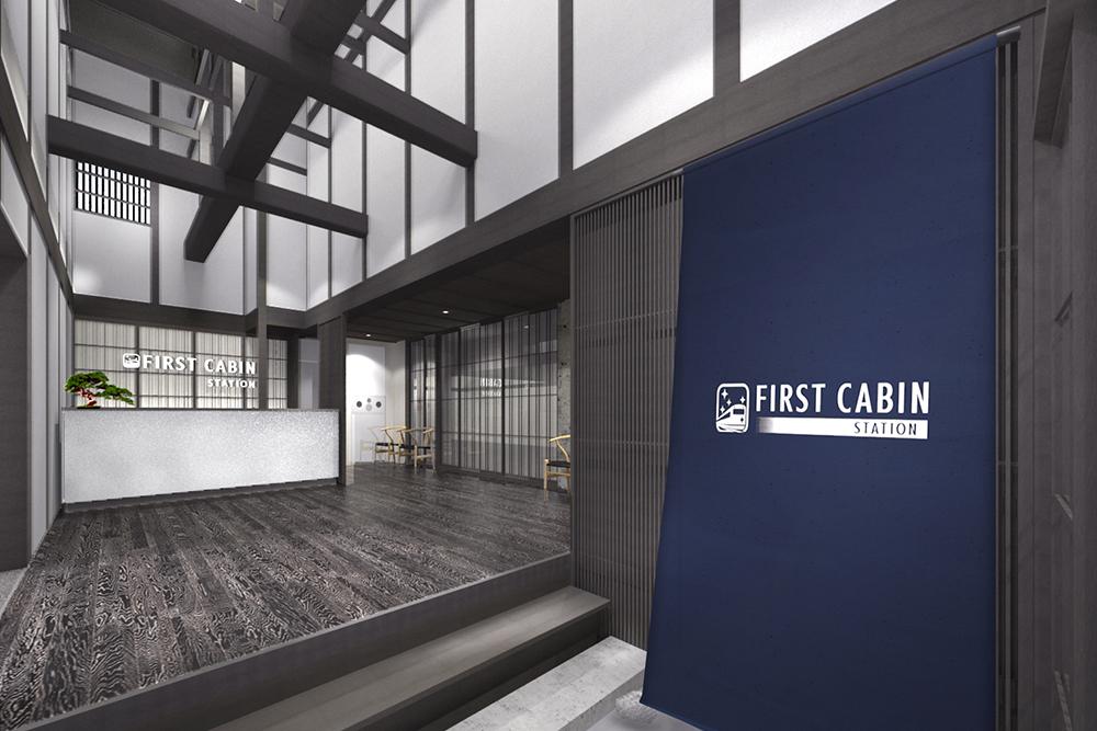 ファーストキャビングループ24施設目の「ファーストキャビン ST. 京都梅小路 RYOKAN」2019年3月に開業