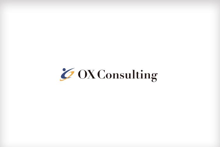 幅広いニーズに応えられる対応力の広さが特徴「オックスコンサルティング」