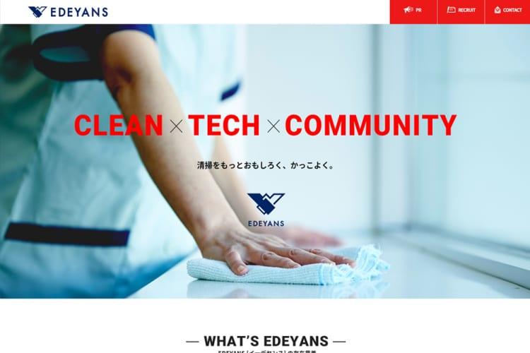 EDEYANS(イーデヤンス) 特徴・概要