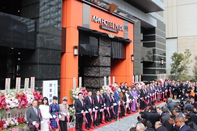 アパホテル最上級グレード第1弾「アパホテルプライド 国会議事堂前」が2019年3月19日に開業