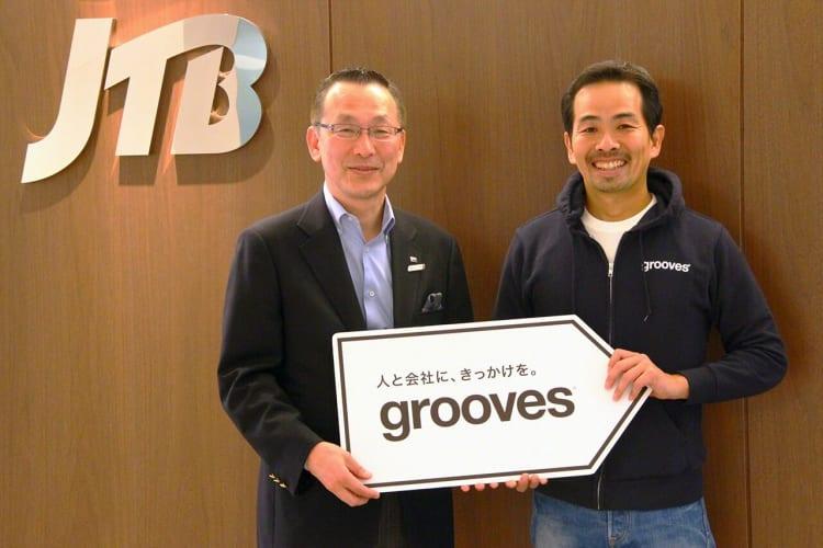 グルーヴスとJTB、ツーリズム産業における高度外国人材の採用支援に向け資本業務提携