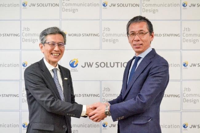 ホテル業界に特化した総合人材サービス会社「JWソリューション」が設立、ホスピタリティの高い人材を育成
