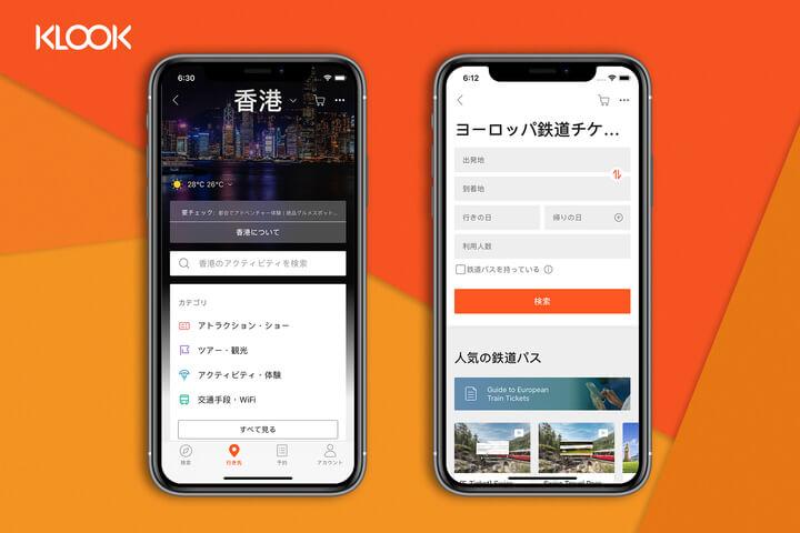 10万種類以上の体験を取り揃える旅先体験予約サイト「Klook(クルック)」が日本市場に参入