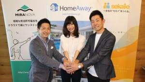 HomeAway・ジーテック・セカイエが協業し民泊運営をワンストップでサポートする「民泊JAPAN」を開設