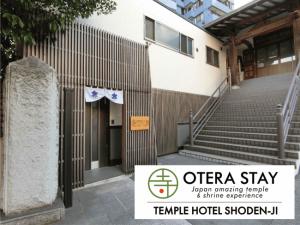24時間完全無人化を実現した宿坊「Temple Hotel 正伝寺」開業、インバウンド観光客の誘致プロジェクトも開始