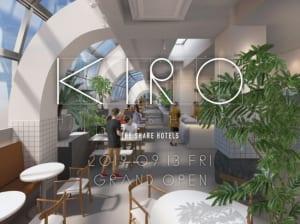 """""""瀬戸内ローカルへの分岐路""""がコンセプトの「KIRO 広島 -THE SHARE HOTELS-」が2019年9月開業"""