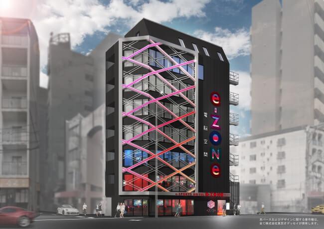 国内初!eスポーツ特化型ホテル「e-ZONe ~電脳空間~」が大阪・日本橋に2020年4月開業