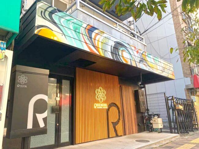 蒼樹(ソーウッド)の新ブランド第1号店「R-HOSTEL NAMBA SOUTH」が2019年11月末に西成区に開業