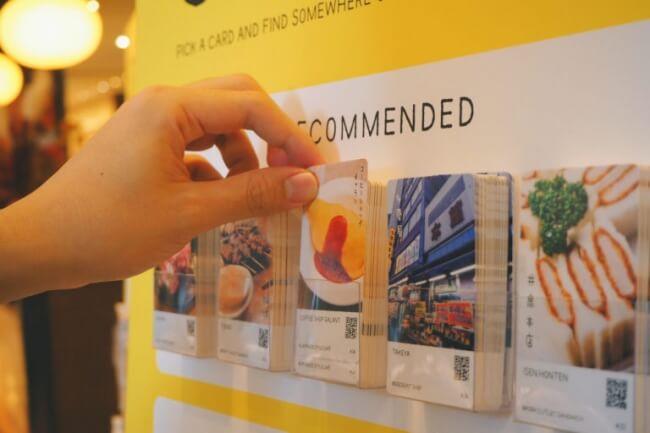 エフスタイル、宿泊施設と飲食店・観光地を繋ぐ日本初のサービス「STAY+」の本格展開開始