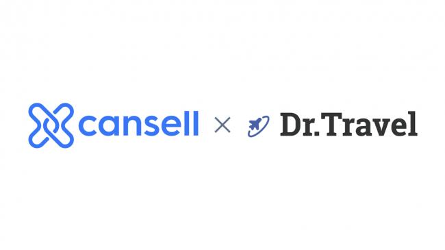 「Cansell」と「Dr.Travel」が連携、出張における宿泊キャンセルを買い取り・払い戻しで出張旅費を軽減