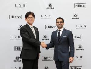 ヒルトンと東急不動産、アジア初進出の「LXRホテルズ&リゾーツ」を京都市に2021年秋開業