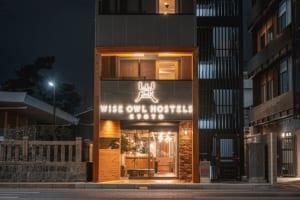「WISE OWL HOSTELS(ワイズ アウル ホステルズ)」が京都進出、2020年3月に京都駅徒歩5分に開業