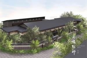 UDSが「温泉旅館 由縁別邸 代田」を2020年9月に開業、都心のリトリートとして心身を癒す時間を提供