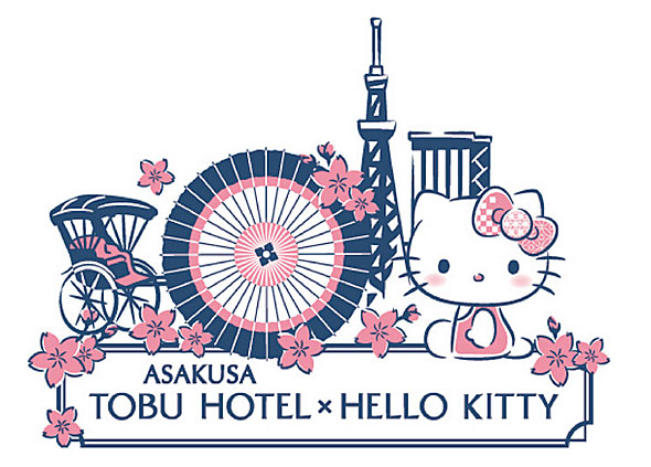 浅草東武ホテルにハローキティルーム」が誕生。8月24日先行予約販売開始!