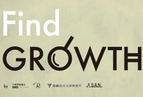 【10月31日まで無償提供】三井住友海上⽕災保険とプロエージェントがコンサルティングサー ビス「GROWTH」と提携