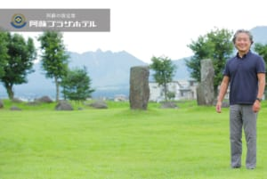 コロナ禍に対抗!熊本の老舗宿泊業「阿蘇プラザホテル」が MAツール「SATORI」導入でマーケティング実践企業へ変貌
