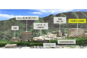 【別府温泉 杉乃井ホテル】大規模リニューアルプロジェクト 二棟目の新館建築に着手