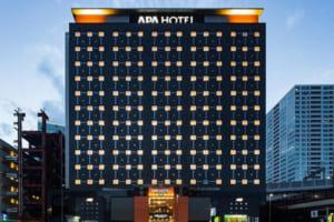 【アパホテル】室蘭、舞鶴、長野、鹿児島、別府に5棟のフランチャイズ契約を締結