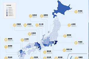都道府県別でみる訪日外国人・消費額ランキング!【マップ付き】