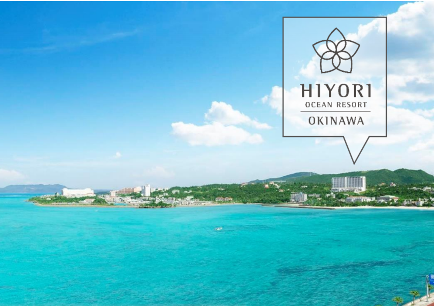 「 HIYORI オーシャンリゾート沖縄 」2021 年 2 月 20 日(土)プレオープン