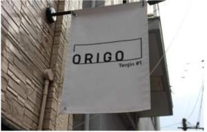 コロナ禍からスタート  福岡発のORIGO – the minimal hotels –  〜今求められるホテル事業のあり方〜