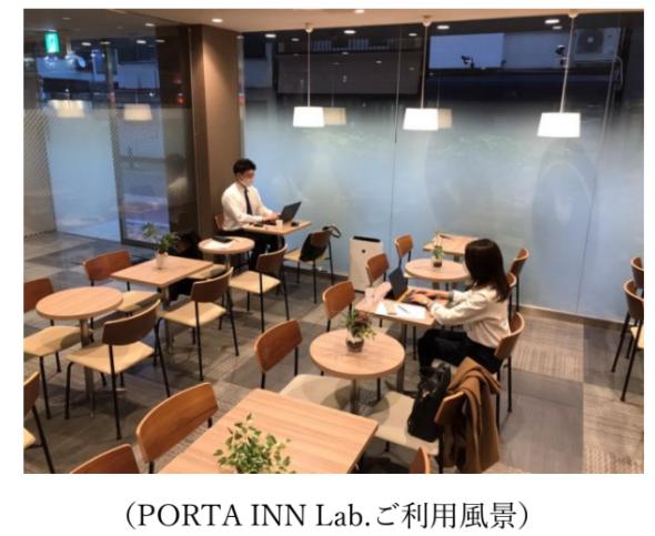 ワーキングスペース「PORTA INN Lab.」サービス開始のお知らせ