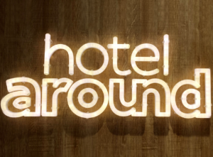 【hotel around TAKAYAMA】が7月30日にグランドオープン