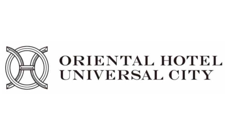 ホテルマネージメントジャパンがユニバーサル・スタジオ・ジャパンに隣接するオフィシャルホテルの運営を開始 「オリエンタルホテル ユニバーサル・シティ」としてリブランド