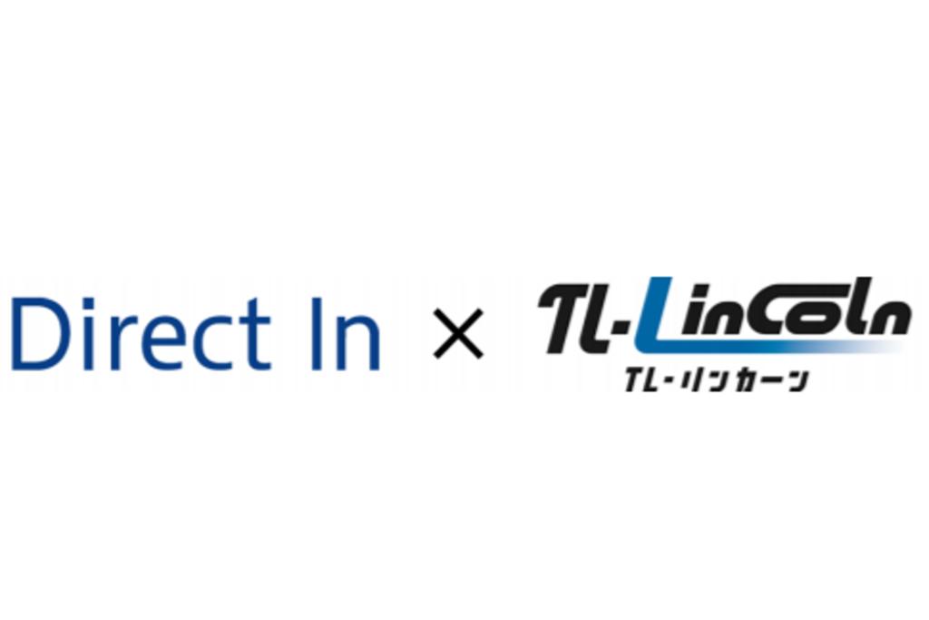 ダイナテック、宿泊予約システム 「Direct In S4」においてTL-リンカーンとの連動開始