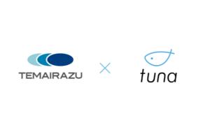 LINE公式アカウントの機能を拡張させた『tuna』、手間いらずと連携を開始
