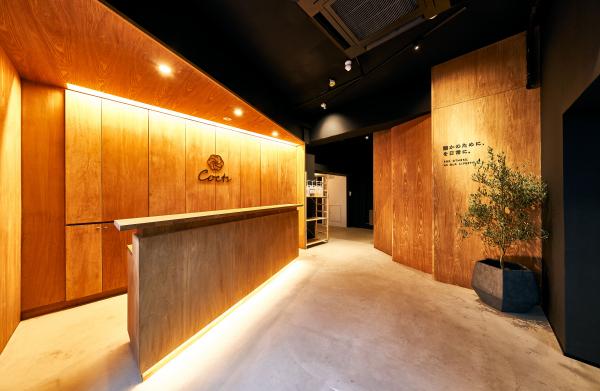 利用するだけで社会貢献ができる 複合施設 Cocts Akihabaraが今年 10月にオープン