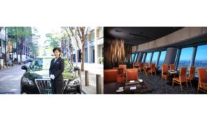 国際自動車(km)グループの国際ハイヤーが  Sky Restaurant 634(Musashi)とハイヤー送迎で連携を開始